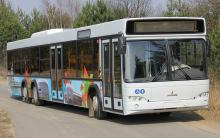 Автобус МАЗ 107585