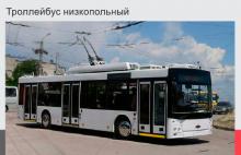 Троллейбус МАЗ 203Т