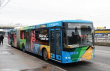 Автобус МАЗ 216066