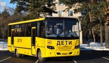 Автобус МАЗ 257S30