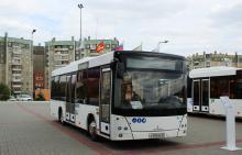 Автобус МАЗ 206945